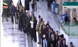 حضور مردم پای صندوق رای در صحن انقلاب حرم مطهر رضوی