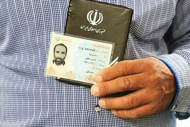 عکس| خلق حماسه 2 اسفند در جوار خلیج فارس 2