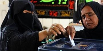 عکس| حضور حماسی مردم «بشاگرد» در انتخابات