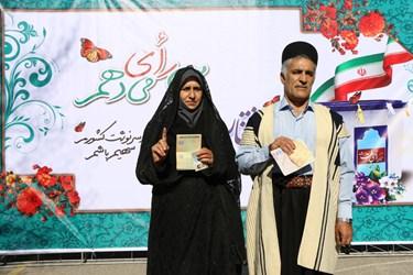 جشن انتخاباتی در بام ایران