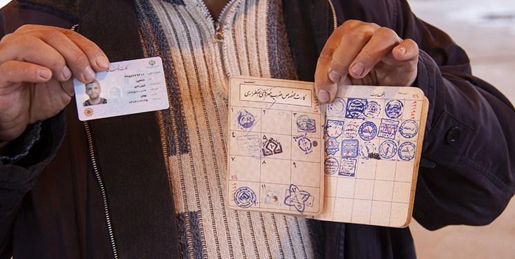 حضور مردم کرمانشاه در پای صندوقهای رای