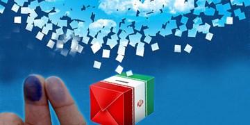 اخذ رای انتخابات در شیراز تا ساعت ۲۰ تمدید شد