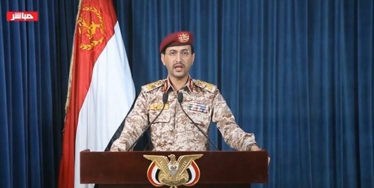 سخنگوی نیروهای مسلح یمن از کشف تسلیحات آمریکایی خبر داد