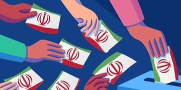بررسی طرح اصلاح قانون انتخابات ریاست جمهوری در جلسه چهارشنبه مجلس