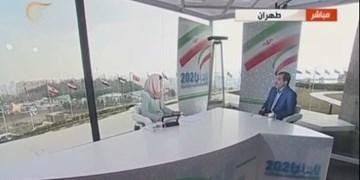 «ایران 2020»    مجلس آینده ایران ضدآمریکاییتر خواهد بود