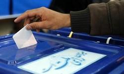 پیشتازی «فهرست وحدت» در انتخابات/ 40 درصد، تخمین میزان مشارکت کشور تا ساعت 18