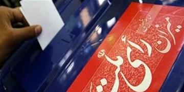 نتایج انتخابات کلانشهر شیراز ظهر شنبه اعلام میشود