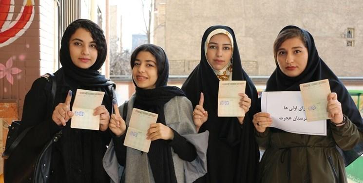 مشارکت بیش از ۹۵ درصد رأی اولیها / بیش از 50 هزار نفر در مهریز پای صندوقهای رأی رفتند