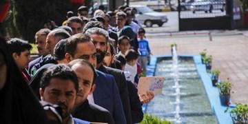 انتخابات مجلس شورای اسلامی در بیرجند