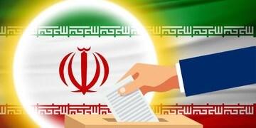 اخبار لحظهای انتخابات ایلام  فلاحی و بسطامی بهارستانی شدند