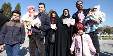 حضور خانوادگی پای صندوق رای
