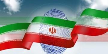 آخرین آمار از انتخابات مجلس در بوشهر/ جمیری، رضایی، کرمی و احمدی در صدر آرا