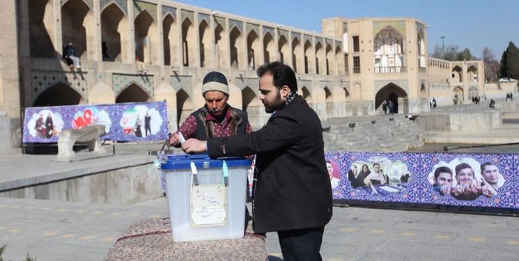 انتخابات یازدهمین دوره مجلس شورای اسلامی در اصفهان
