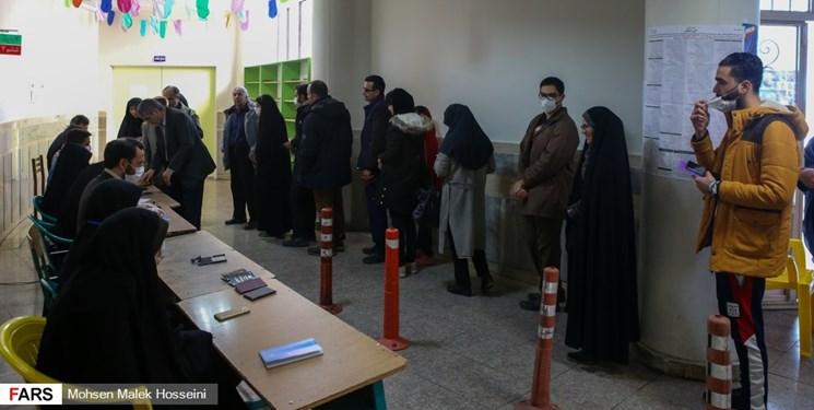 انتخابات مجلس شورای اسلامی در دیار آفتاب