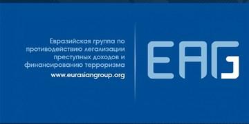 ارزیابی ساختار مالی ملی ترکمنستان توسط کارشناسان بینالمللی
