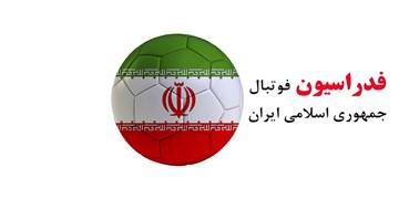 نامه نبی به اعضای مجمع فدراسیون فوتبال در مورد اصلاح اساسنامه