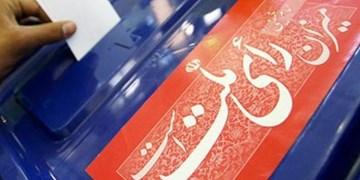 سرخط فارس| نقش مجلس در مشارکت پایین مردم در انتخابات