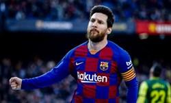 فیلم/ تمام 114 گل لئو مسی در لیگ قهرمانان اروپا