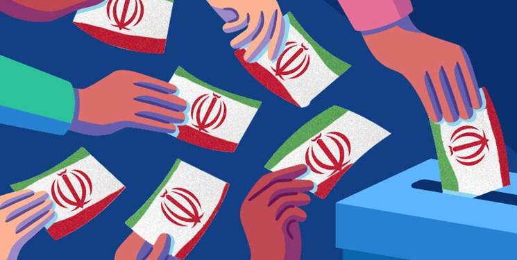 تحلیلی بر میزان مشارکت شهرستانهای تهران در انتخابات