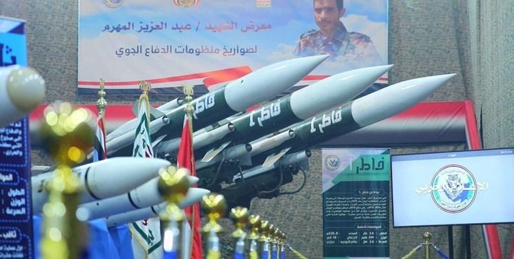 تصاویر| نمایشگاه سامانههای پدافند هوایی یمن