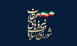 ارائه لیست از سوی شورای ائتلاف  مازندران برای انتخابات شوراهای شهر