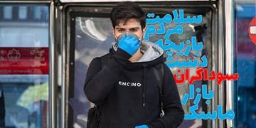 فیلم| سلامت مردم بازیچه دست سوداگران بازار ماسک