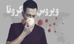 فوق تخصص ریه: نسبت به آنفلوانزا در شرایط راحتتری فعالیت میکنیم