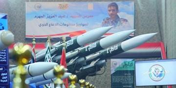 شاخصهای متفاوت بودن جنگ یمن در سال ششم