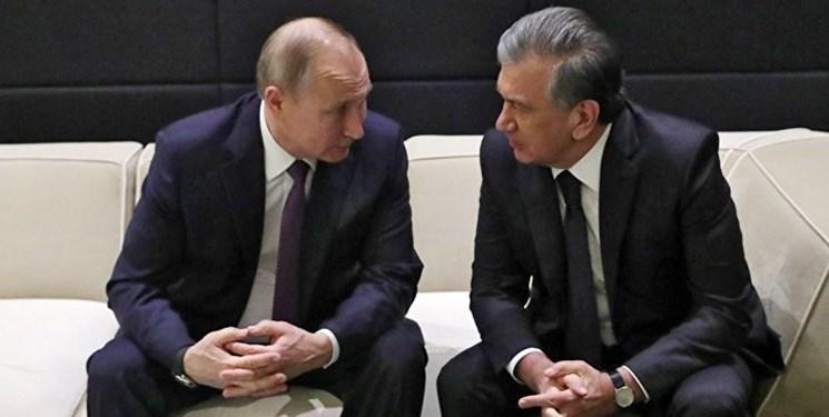 ازبکستان جدید؛ همگرایی منطقهای با نیمنگاهی به غرب