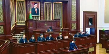 مجموعه اصلاحات قانون اساسی ترکمنستان منتشر شد