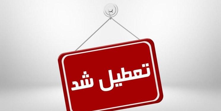 تمامی مدارس شهرستانهای تهران فردا سهشنبه تعطیل شد   خبرگزاری فارس