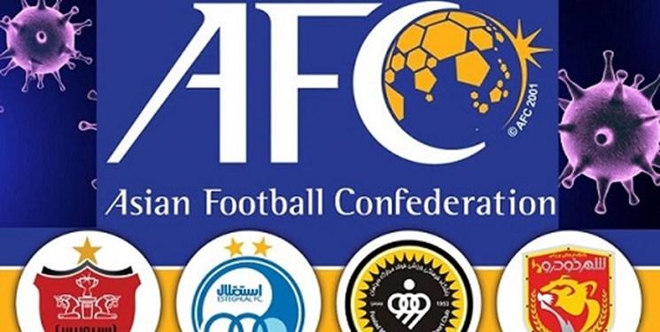 با اعلام رسمی AFC به فدراسیون: بازی نمایندگان ایران به تعویق افتاد