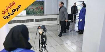آخرین اخبار درباره کرونا|  تولید لباس محافظ کرونا در اصفهان/ فقط 9 مورد فوتیهای قم کرونا مثبت بودهاند