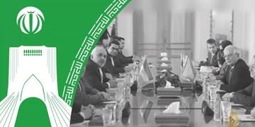 ایران و FATF | الجزیره: اتفاق جدیدی رخ نداده است