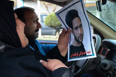 پدر و مادر شهید احمد توکلی