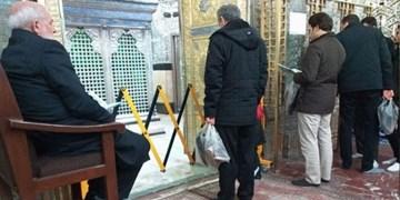 تمهیدات ویژه حرم سید الکریم درباره کرونا