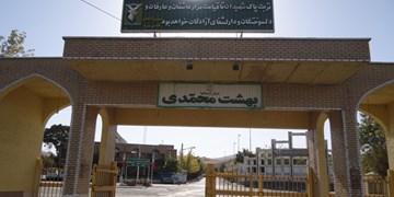 ممنوعیت ورود به آرامستان بهشت محمدی سنندج در روز عرفه/شهروندان مراجعه نکنند