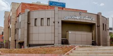 راهاندازی کلینیک صنعت در دانشگاه کردستان