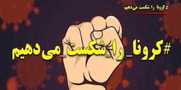 موردی از کرونا ویروس در سیستان و بلوچستان شناسایی نشده است