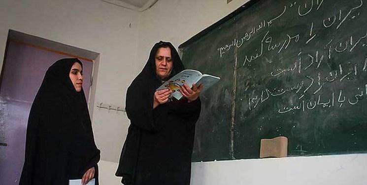 فارس من| آزمون استخدام آموزشیاران نهضت سوادآموزی لغو نمیشود