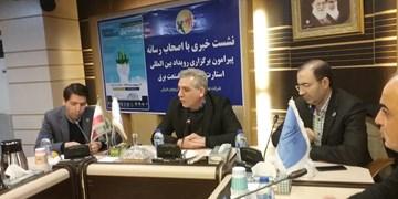 برگزاری رویداد بینالمللی  استارت آپ ویکند صنعت برق در تبریز/۳۰ درصد مصرف انرژی متعلق به وسایل سرمایشی است