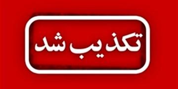 نماینده مردم تبریز مطالب منتسب به خود در شایعه اعترافات طبری را تکذیب کرد