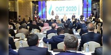 «دوبی» میزبان کنفرانس «تاپی؛ صلح و همکاری»