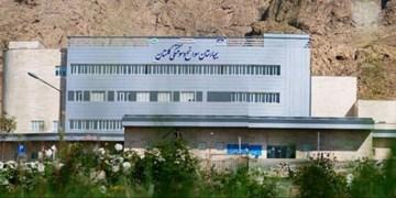 پذیرش بیماران مشکوک به کرونا در بیمارستان «گلستان» کرمانشاه/ مردم به شایعات توجه نکنند