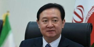 سفیر چین در تهران: پنج هزار کیت تشخیص کرونا به ایران تحویل داده شد