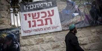 شهرکنشینان صهیونیست، فلسطینیان را تهدید کردند