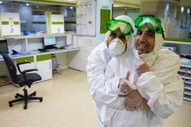 مرکز قرنطینه بیمارستان بقیه الله