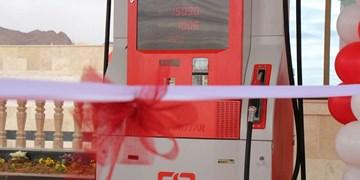 افتتاح جایگاه فرآوردههای سوختی در شاهرود