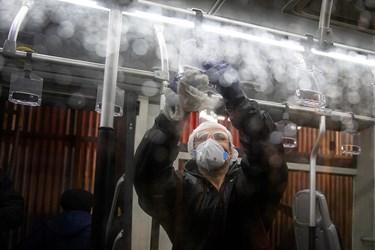 ضدعفونی مترو و بی آر تی