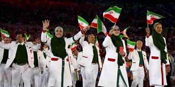 بررسی 4 مدل طرح برای لباس کاروان ایران/ ستاد تصمیمگیرنده نهایی